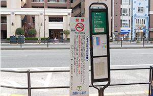 品93 目黒⇔大井競馬場 白金台下車10分